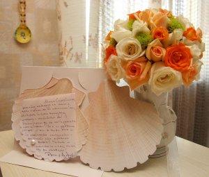 Сватбена покана с морска тематика